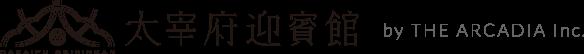 太宰府迎賓館 福岡・太宰府の結婚式場