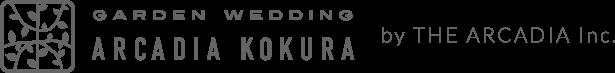 アルカディア小倉 福岡・北九州市の結婚式、ウェディング
