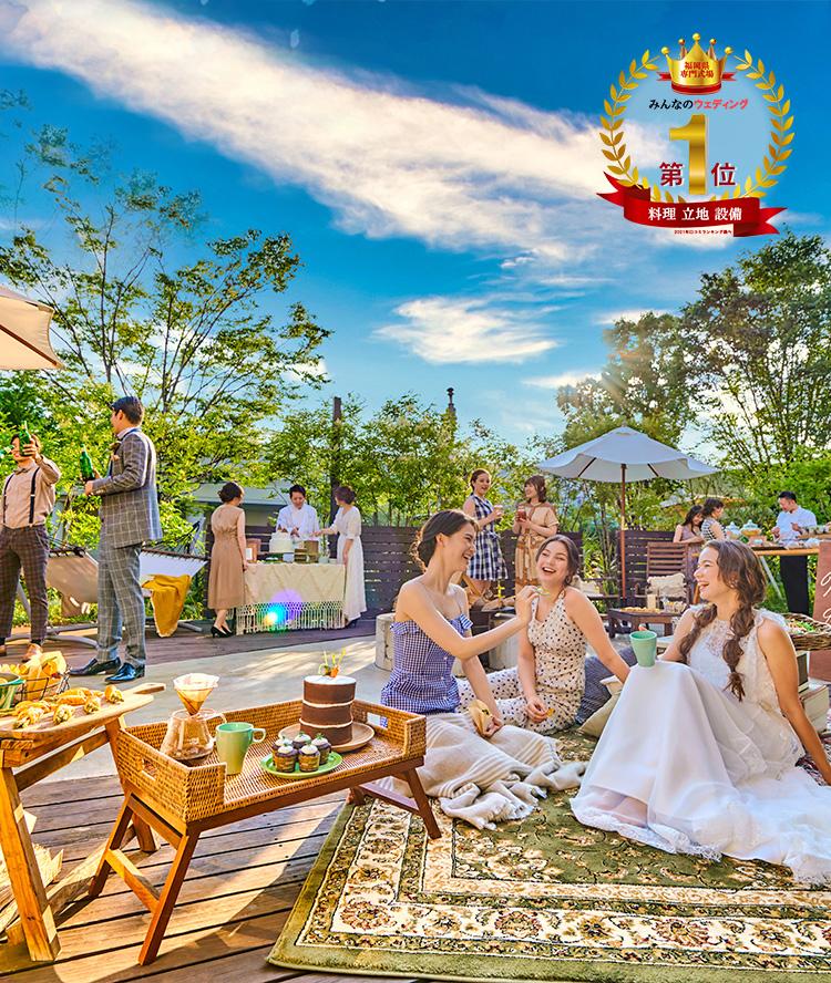 新型 コロナ 結婚 式